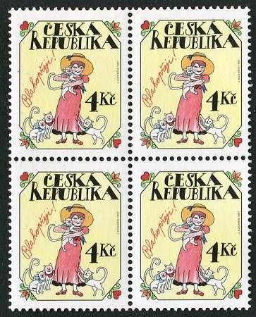 Česká pošta (1997) č. 139 ** - Srdečné blahopřání