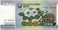 Severní Korea (P 48) - 200 wonů (2005) - UNC