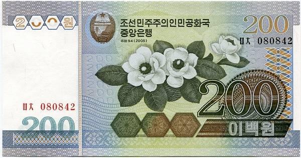 Severní Korea - 200 wonů