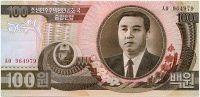 Severní Korea (P 43) - 100 wonů (1992) - UNC
