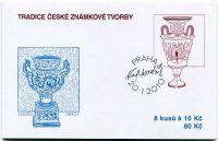 (2010) ZSt 38 - Známková tvorba