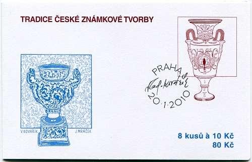 Česká pošta (2010) ZSt 38 - Známková tvorba