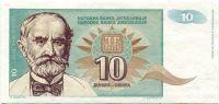 Jugoslávie - (P138a) 10 DINARA (1994) - UNC