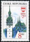 (1993) č. 9 ** - ČR - Krásy naší vlasti II - 750 let města Brna