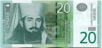 Srbsko (P 55b) 20 DINARA (2013) - UNC