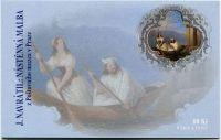 (2008) ZSt 34 - J. Navrátil - nástěnná malba
