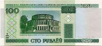 Bělorusko - (P26) 100 RUBLŮ (2000) - UNC