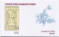 (2009) ZSt 36 - Známková tvorba
