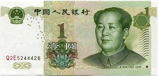 Čína - bankovky