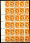 (1945) č. 382 ** - 30-bl - DV 74 + posun P.O. + nápichový křížek L.O.