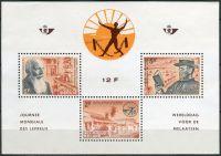 (1964) MiNr. 1338 - 1340 ** - Belgie - BLOCK 29 - Boj proti malomocenství