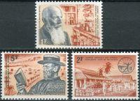 (1964) MiNr. 1338 - 1340 ** - Belgie - Boj proti malomocenství