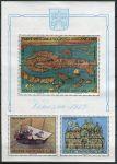 "(1972) MiNr. 599 - 604 ** - Vatikán - BLOCK 3 - Kampaň UNESCO ""Save Venice"""