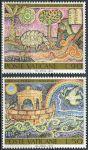 (1974) MiNr. 633 - 634 ** - Vatikán - 100 let univerzální poštovní unie (UPU): mozaiky