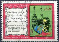 (1987) MiNr. 2229 - O - Irán - Masakr v Mekce