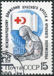 (1988) MiNr. 5805 - O - SSSR - 125 let Červeného kříže a Červeného půlměsíce