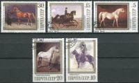 """(1988) MiNr. 5854 - 5858 - O - SSSR - Malba z Muzea chovu koní zemědělské akademie """"K. A. Timiryazev"""