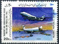 (1989) MiNr. 2323 - O - Irán - Letadla Boeing 747 a 747 SP