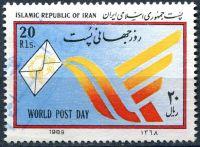 (1989) MiNr. 2359 - O - Irán - Světový den pošt