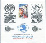 (1989) Pamětní list Washington 89