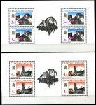 (1989) PL 2914 - 2915 ** - Československo - Bratislavské motivy 1989