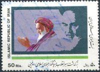(1990) MiNr. 2393 - O - Irán - Motlitby