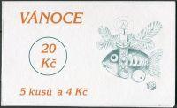 (1997) ZS 60 - Česká pošta - Vánoce