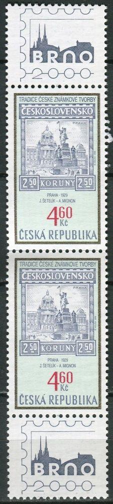 (1999) č. 204 ** - ČR - Tradice české známkové tvorby ( K1 + 1 + 1 + K1)