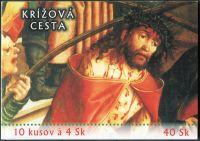 (2000) ZS - MiNr. 364  ** - Slovensko - Křížová cesta