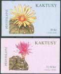 (2006) ZS 102 - 103 - Česká pošta - Pěstitelství - kaktusy