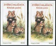(2011) ZS 116 - Česká pošta - Zvířecí mláďata - křeček polní - varianta nápisu a+b