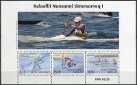 (2016) MiNr. 728 - 730 ** - Grónsko - BLOCK 77 - Sporty v Grónsku (I)