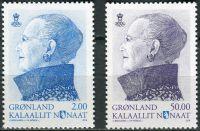 (2016) MiNr. 731 - 732 ** - Grónsko - Královna Margrethe II