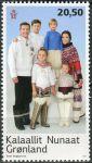(2016) MiNr. 740 ** - Grónsko - Měděná svatba dánského korunního královského páru