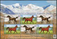 (2017) MiNr. 65 - 66 ** - Kyrgyzstán - PL - Koně - spol. emise s Běloruskem
