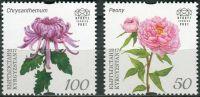 (2017) MiNr. 67 - 68 ** - Kyrgyzstán - Mezinárodní botanický kongres, Shenzhen