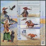 (2017) MiNr. 69 - 71 ** - Kyrgyzstán - BLOCK 18 - Tradiční lov