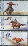 (2017) MiNr. 69 - 71 ** - Kyrgyzstán - Tradiční lov