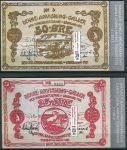 (2017) MiNr. 760 - 761 ** - Grónsko - BLOCK 80 - Staré bankovky