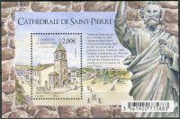 (2017) MiNr. 1289  ** - Saint Pierre a Miquelon - BLOCK 32 - 110 let katedrály sv. Petra
