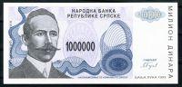 Bosna a Hercegovina (Rep. Srbská) - (P 155) 1 000 000 DINARA (1993) - UNC