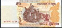 Kambodža (P 52) - 50 Riels (2002) - UNC
