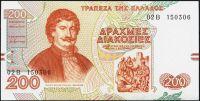 Řecko - (P204) 200 Drachmai (1996) - UNC
