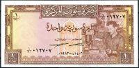 Sýrie (P93e) 1 Pound (1982) - UNC