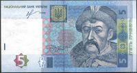 Ukrajina - (P 118d) 5 Hřiven (2013) - UNC