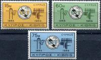 (1965) MiNr. 253 - 255 ** - Kypr (řecký) - Mezinárodní telekomunikační unie
