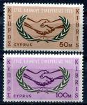 (1965) MiNr. 256 - 257 ** - Kypr (řecký) - Rok mezinárodní spolupráce