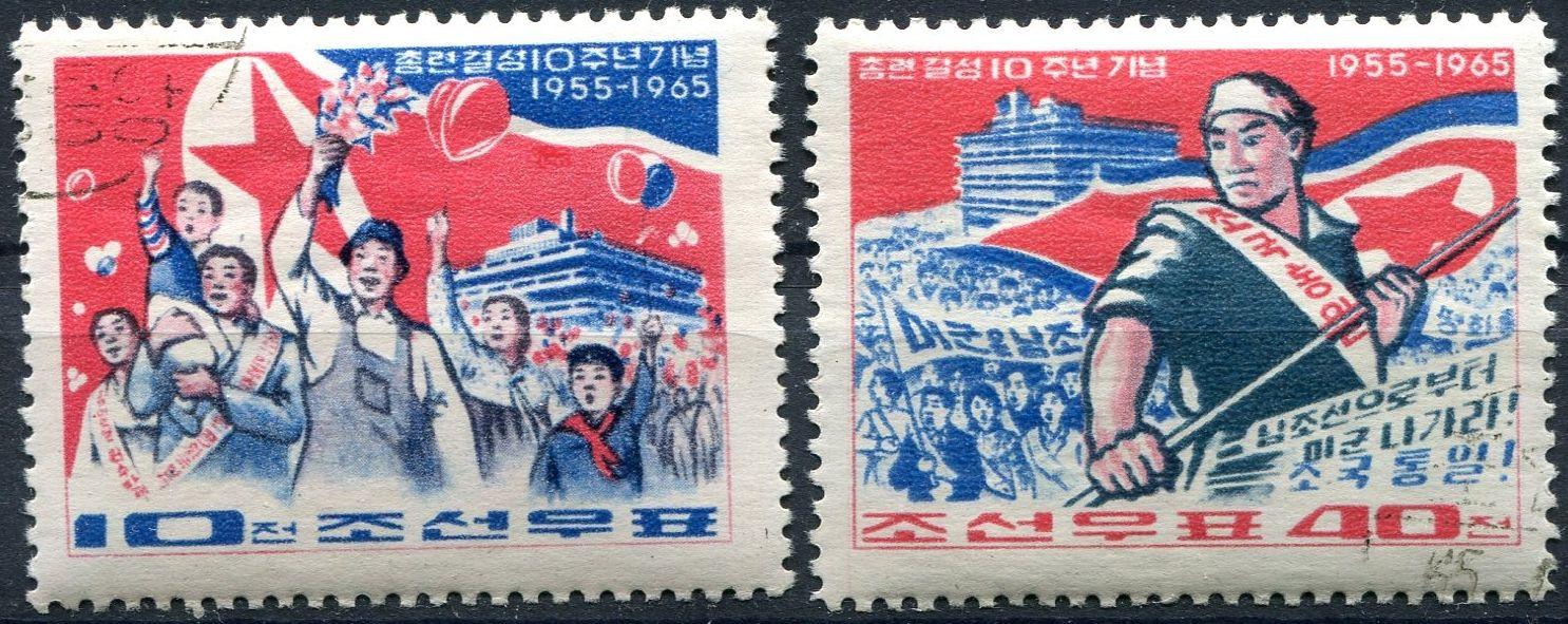 (1965) MiNr. 589 - 590 A - O - Severní Korea - Korejci v Japonsku