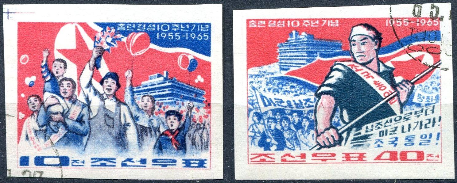 (1965) MiNr. 589 - 590 B - O - Severní Korea - Korejci v Japonsku