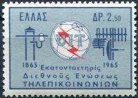 (1965) MiNr. 875 ** - Řecko - 100 let mezinárodní telekomunikační unie (ITU).